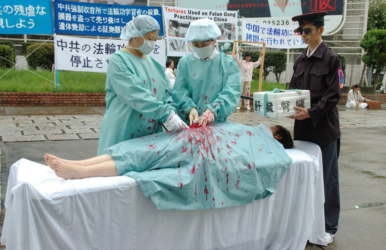 a living human pool for forced organ transplants placed on order by privileged friends, allies and members of the Chinese Communist Party.  -Dr. Roger Canfield