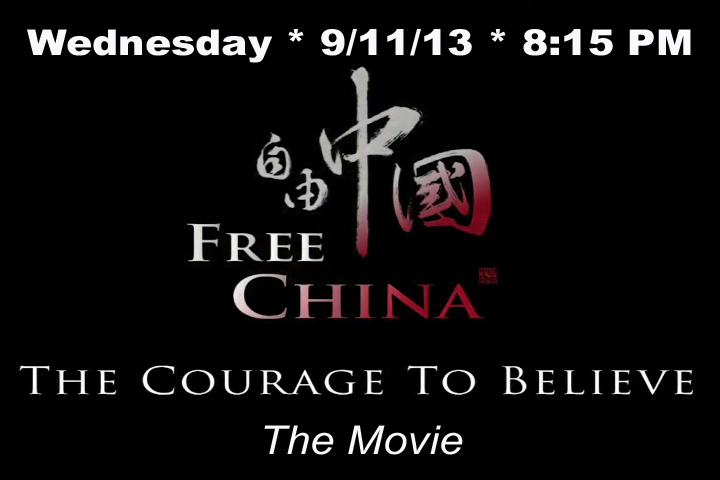 Free China: The Courage to Believe, complementary movie screening at Freedom Leadership Conference in Northern Virginia, one night only